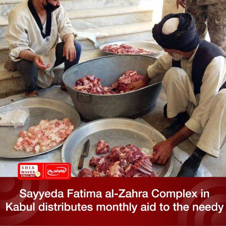 Photo of Sayyeda Fatima al-Zahra Complex in Kabul distributes monthly aid to the needy