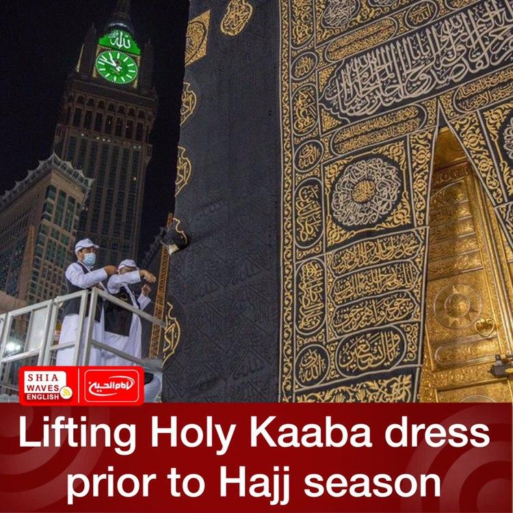 Photo of Lifting Holy Kaaba dress prior to Hajj season