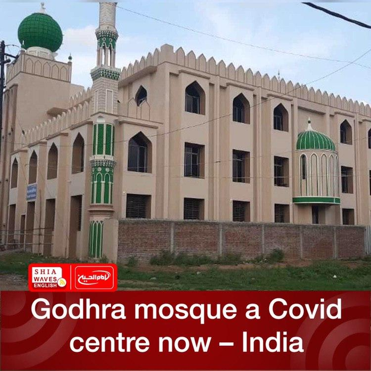 Photo of Godhra mosque a Covid centre now – India