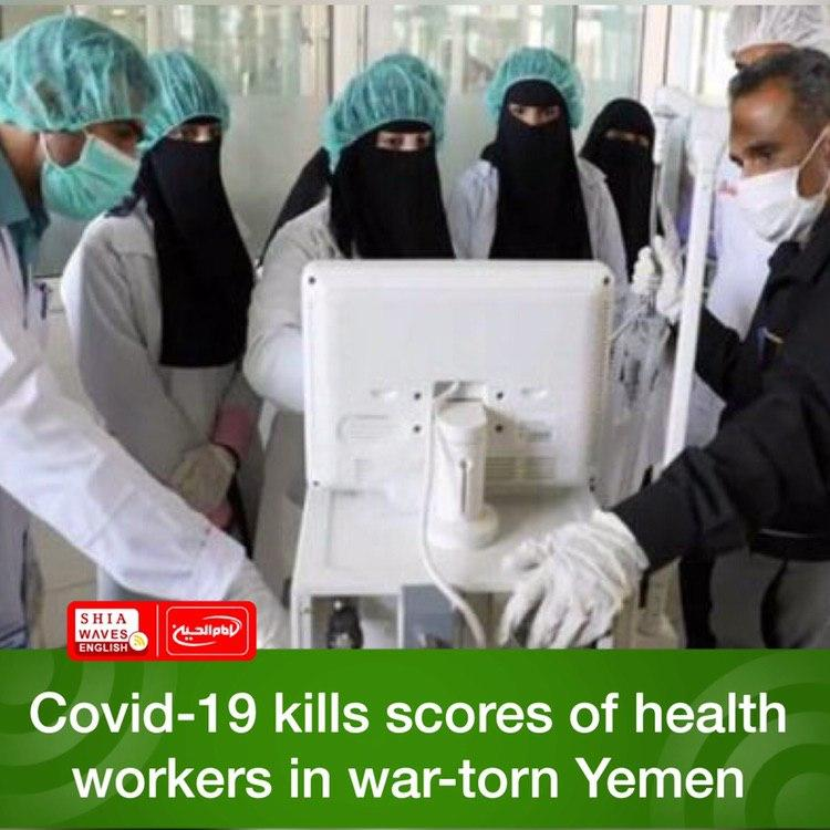 Photo of Covid-19 kills scores of health workers in war-torn Yemen