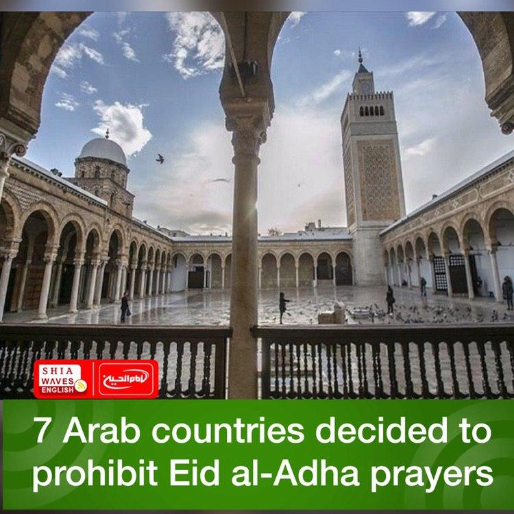 Photo of 7 Arab countries decided to prohibit Eid al-Adha prayers