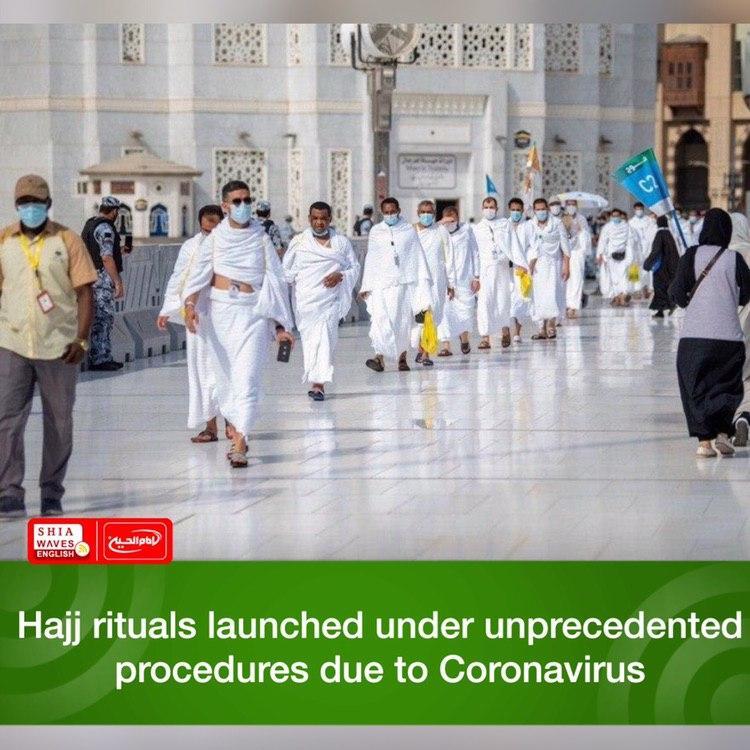 Photo of Hajj rituals launched under unprecedented procedures due to Coronavirus