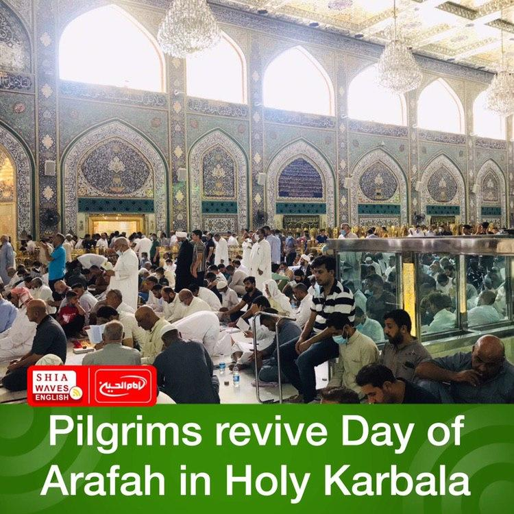 Photo of Pilgrims revive Day of Arafah in Holy Karbala