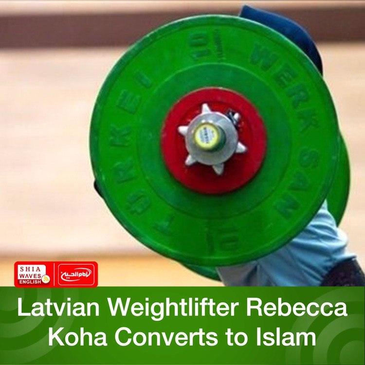 Photo of Latvian Weightlifter Rebecca Koha Converts to Islam