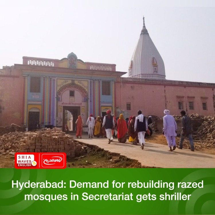 Photo of Hyderabad: Demand for rebuilding razed mosques in Secretariat gets shriller