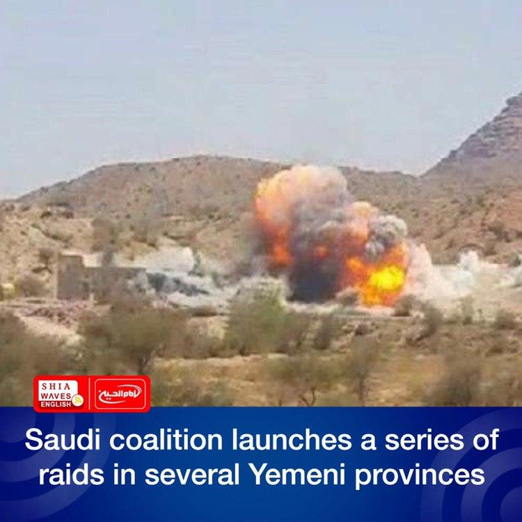 Photo of Saudi coalition launches a series of raids in several Yemeni provinces