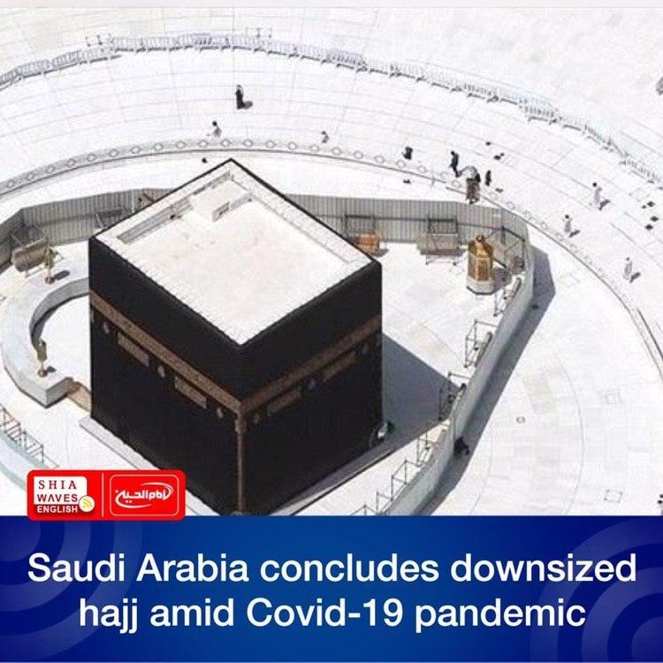 Photo of Saudi Arabia concludes downsized hajj amid Covid-19 pandemic
