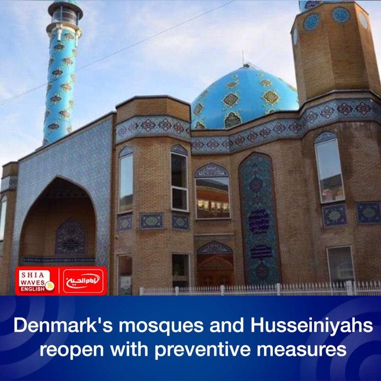 Photo of Denmark's mosques and Husseiniyahs reopen with preventive measures