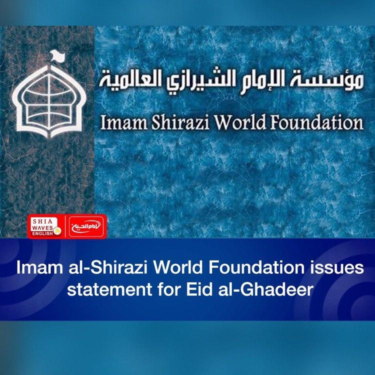 Photo of Imam al-Shirazi World Foundation issues statement for Eid al-Ghadeer