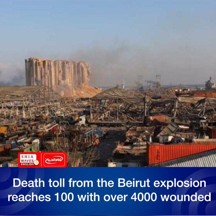 Photo of Death toll from the Beirut explosion reaches 100 with over 4000 wounded