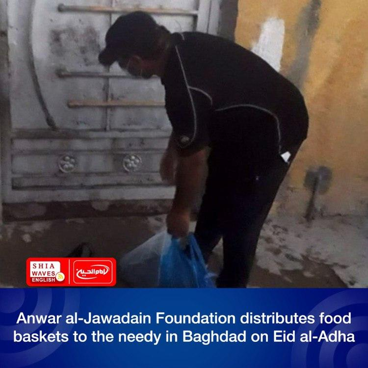 Photo of Anwar al-Jawadain Foundation distributes food baskets to the needy in Baghdad on Eid al-Adha