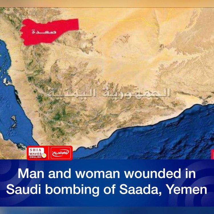 Photo of Man and woman wounded in Saudi bombing of Saada, Yemen