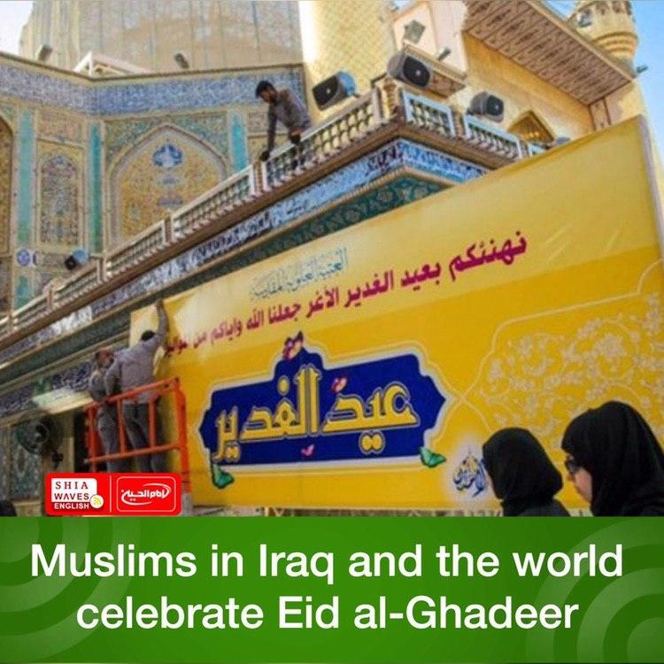 Photo of Muslims in Iraq and the world celebrate Eid al-Ghadeer