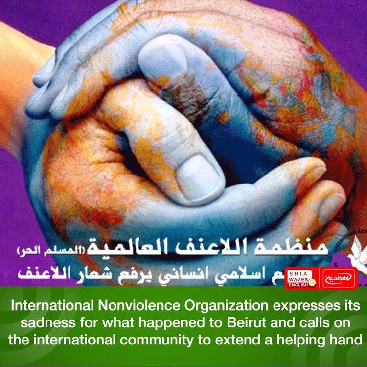 Photo of International Nonviolence Organization expresses its sadness for what happened to Beirut and calls on the international community to extend a helping hand
