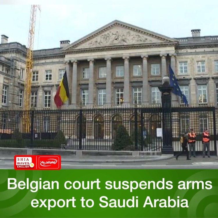 Photo of Belgian court suspends arms export to Saudi Arabia