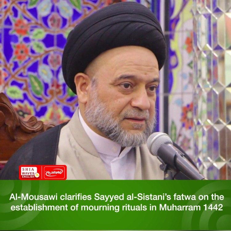 Photo of Al-Mousawi clarifies Sayyed al-Sistani's fatwa on the establishment of mourning rituals in Muharram 1442