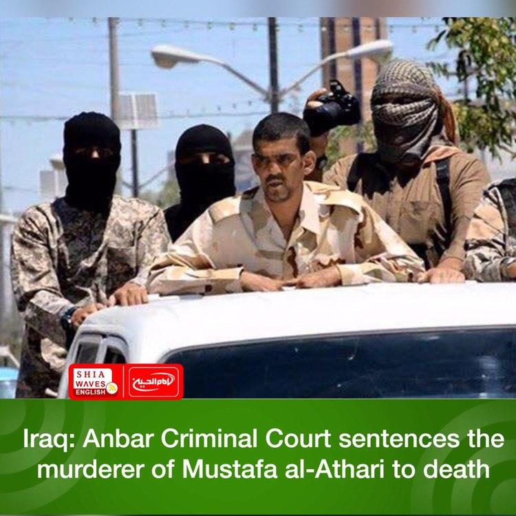 Photo of Iraq: Anbar Criminal Court sentences the murderer of Mustafa al-Athari to death