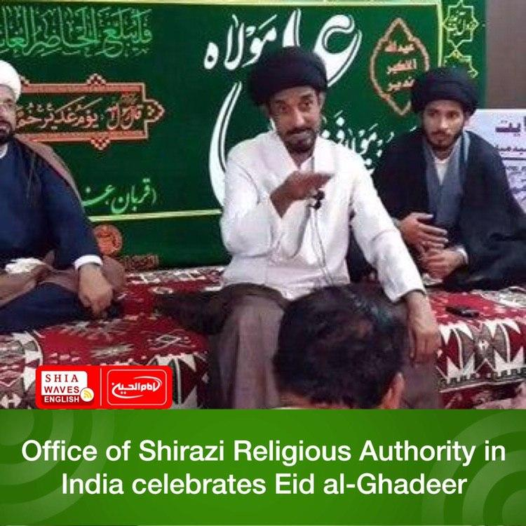 Photo of Office of Shirazi Religious Authority in India celebrates Eid al-Ghadeer