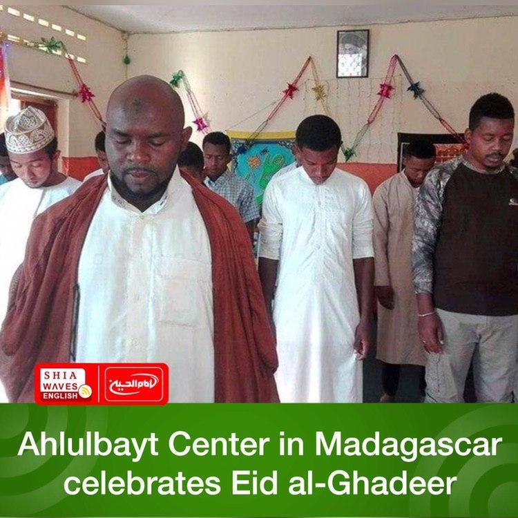 Photo of Ahlulbayt Center in Madagascar celebrates Eid al-Ghadeer