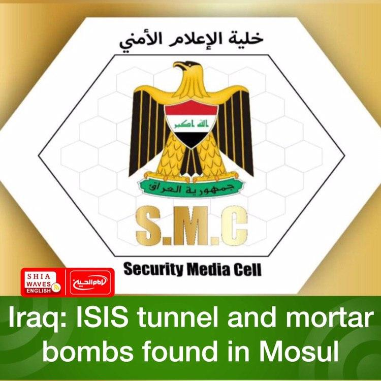 Photo of Iraq: ISIS tunnel and mortar bombs found in Mosul