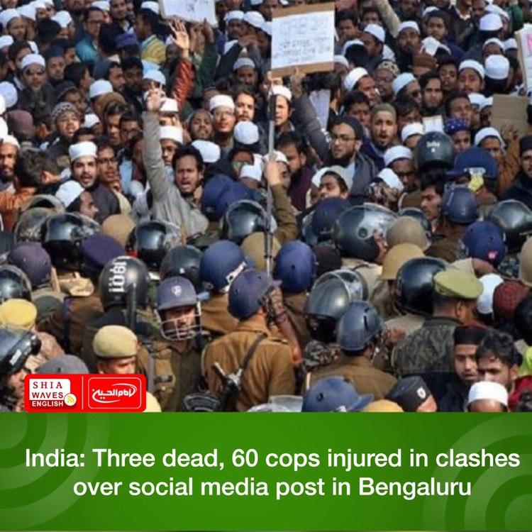 Photo of India: Three dead, 60 cops injured in clashes over social media post in Bengaluru
