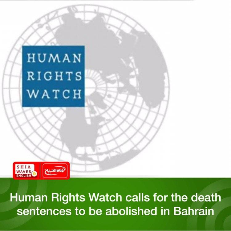 Photo of Human Rights Watch calls for the death sentences to be abolished in Bahrain