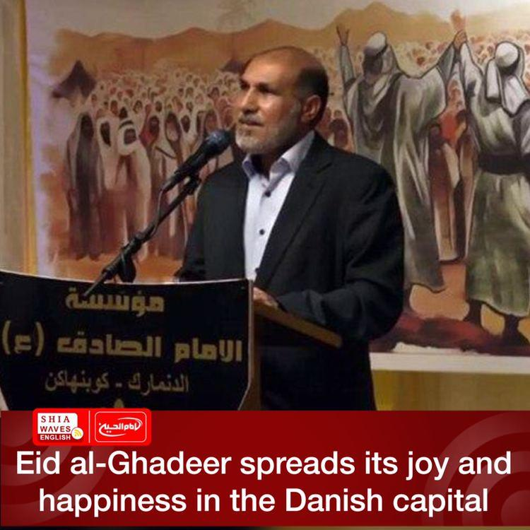 Photo of Eid al-Ghadeer spreads its joy and happiness in the Danish capital