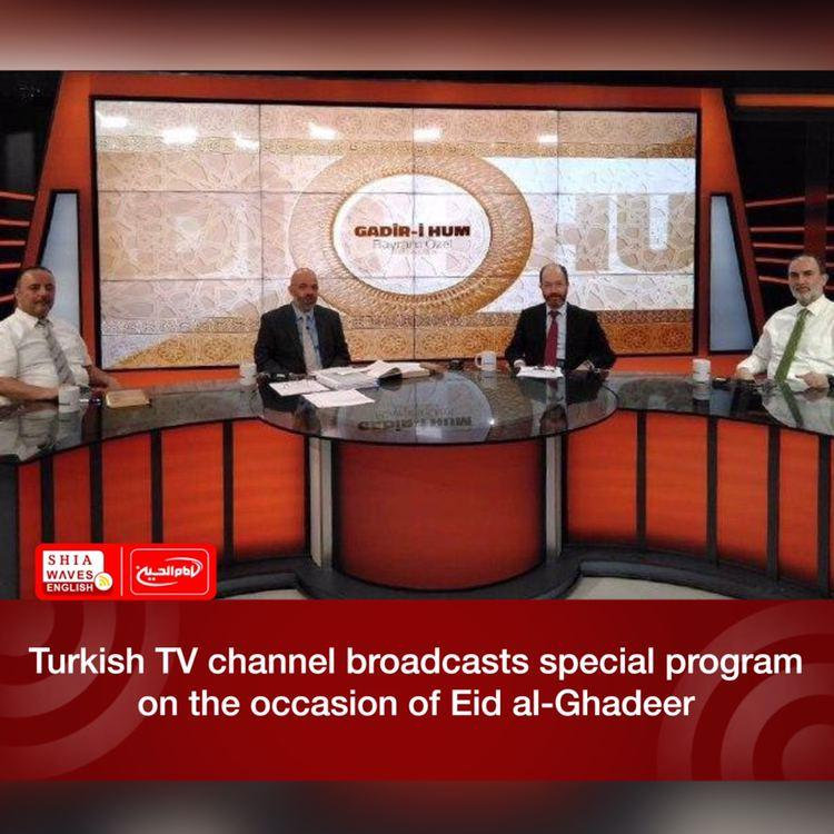 Photo of Turkish TV channel broadcasts special program on the occasion of Eid al-Ghadeer