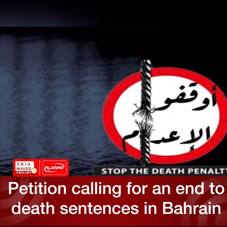 Photo of Petition calling for an end to death sentences in Bahrain