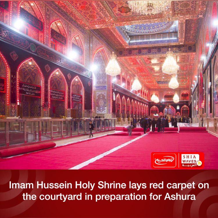 Photo of Imam Hussein Holy Shrine lays red carpet on the courtyard in preparation for Ashura