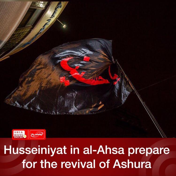 Photo of Husseiniyat in al-Ahsa prepare for the revival of Ashura