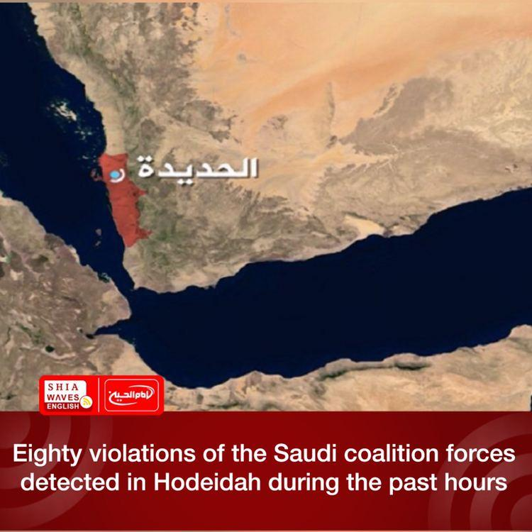 Photo of Eighty violations of the Saudi coalition forces detected in Hodeidah during the past hours