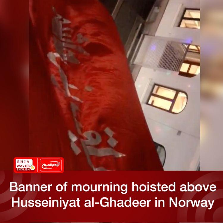 Photo of Banner of mourning hoisted above Husseiniyat al-Ghadeer in Norway