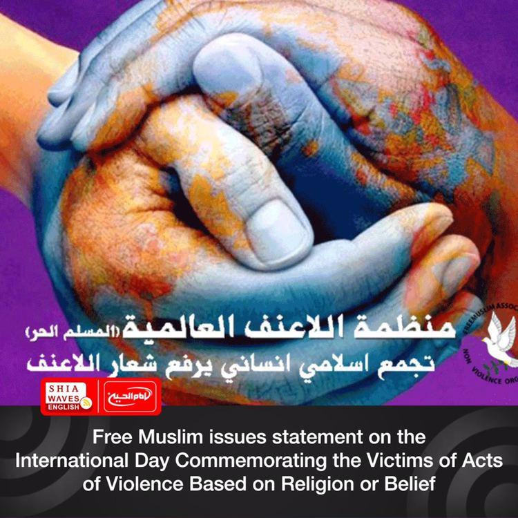 Photo of Free Muslim issues statement on the International Day Commemorating the Victims of Acts of Violence Based on Religion or Belief