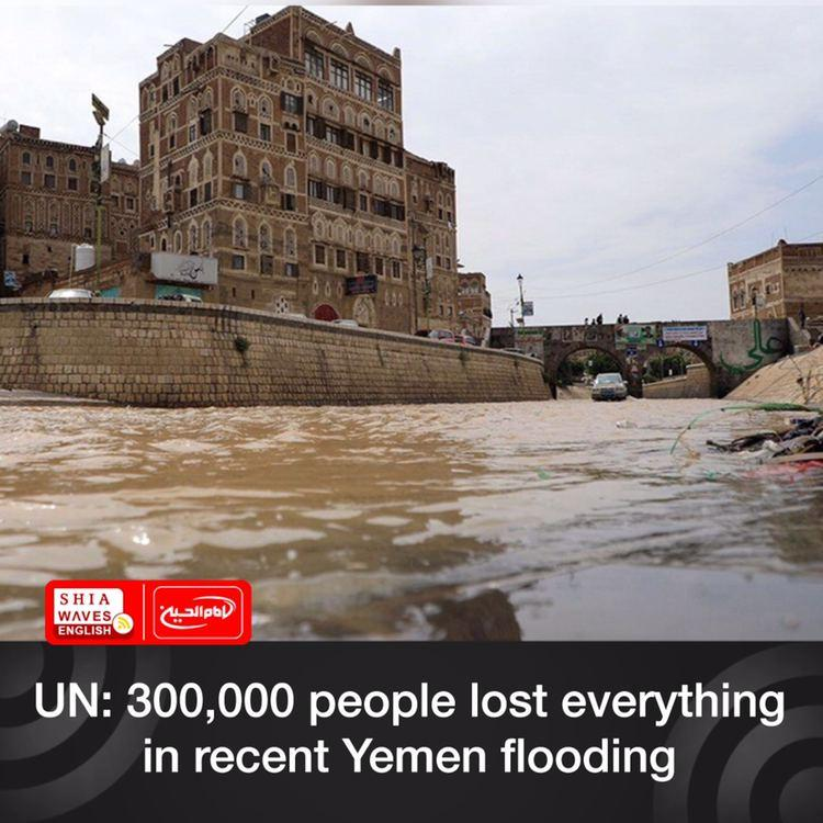 Photo of UN: 300,000 people lost everything in recent Yemen flooding