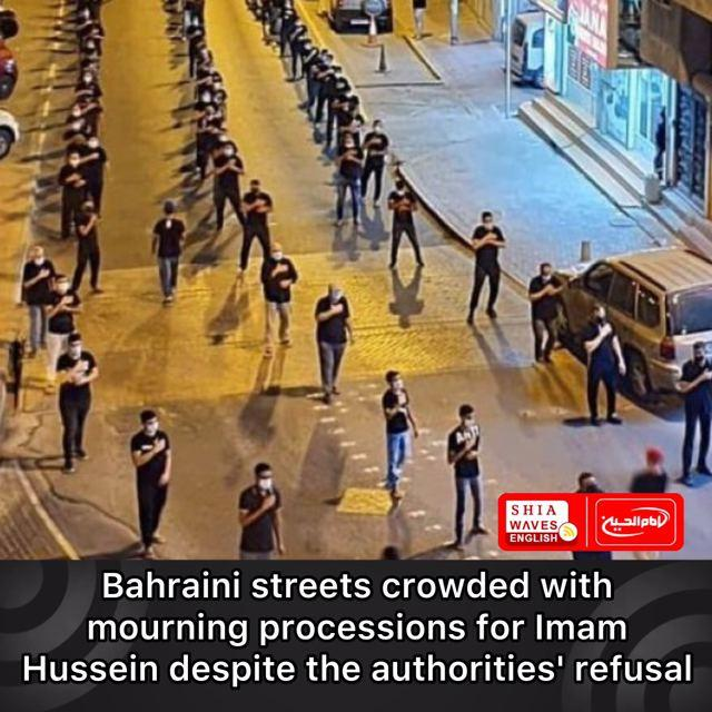 Photo of Bahraini streets crowded with mourning processions for Imam Hussein despite the authorities' refusal