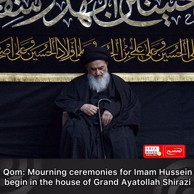 Photo of Qom: Mourning ceremonies for Imam Hussein begin in the house of Grand Ayatollah Shirazi