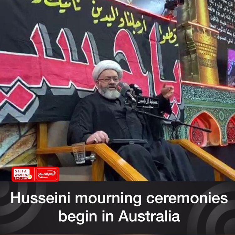 Photo of Husseini mourning ceremonies begin in Australia