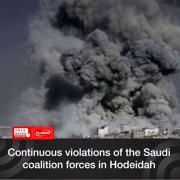 Photo of Continuous violations of the Saudi coalition forces in Hodeidah
