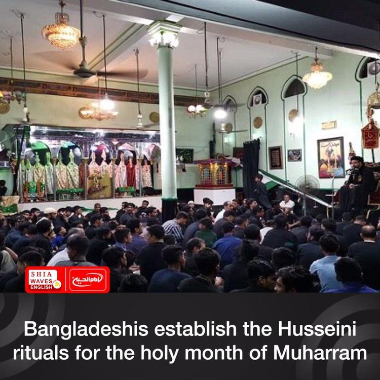 Photo of Bangladeshis establish the Husseini rituals for the holy month of Muharram