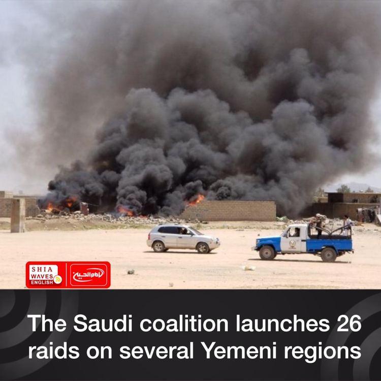Photo of The Saudi coalition launches 26 raids on several Yemeni regions