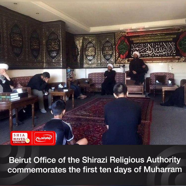 Photo of Beirut Office of the Shirazi Religious Authority commemorates the first ten days of Muharram