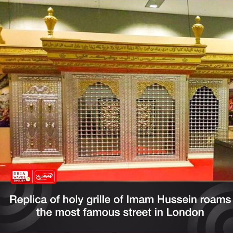 Photo of Replica of holy grille of Imam Hussein roams the most famous street in London