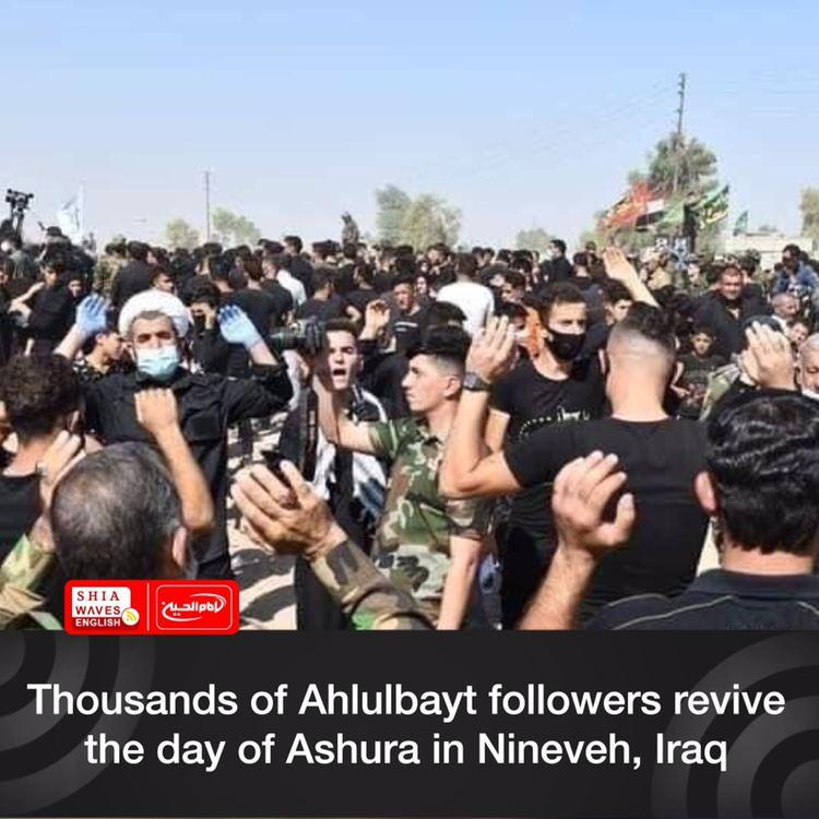 Photo of Thousands of Ahlulbayt followers revive the day of Ashura in Nineveh, Iraq