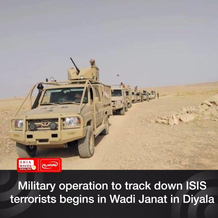 Photo of Military operation to track down ISIS terrorists begins in Wadi Janat in Diyala