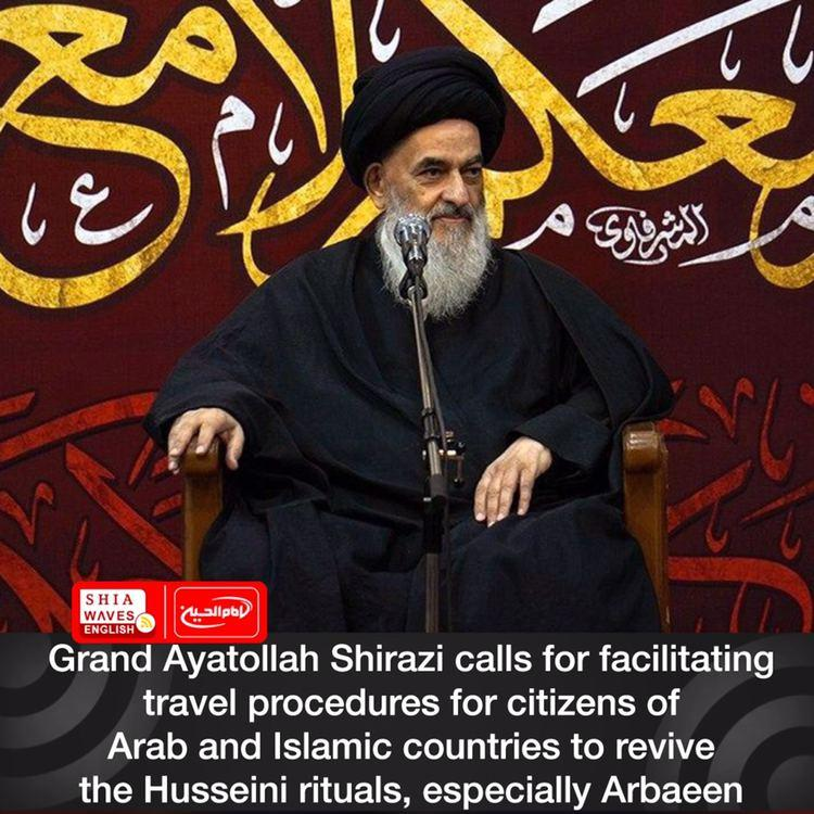 Photo of Grand Ayatollah Shirazi calls for facilitating travel procedures for citizens of Arab and Islamic countries to revive the Husseini rituals, especially Arbaeen