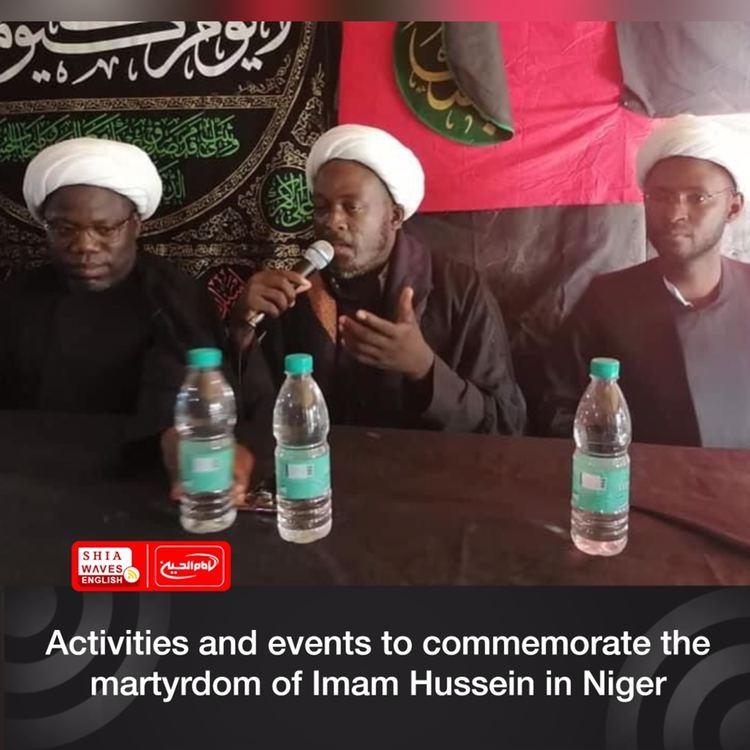 Photo of Activities and events to commemorate the martyrdom of Imam Hussein in Niger