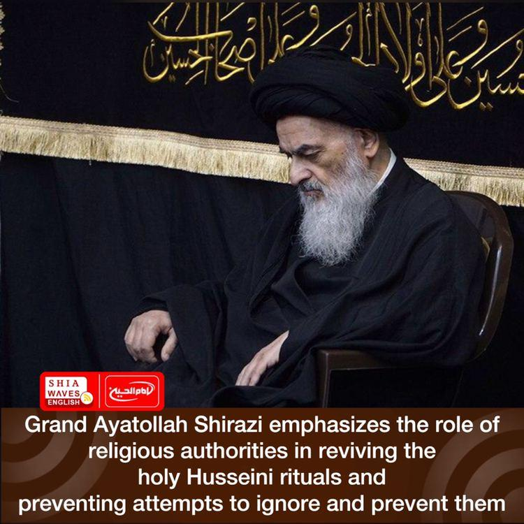 Photo of Grand Ayatollah Shirazi emphasizes the role of religious authorities in reviving the holy Husseini rituals and preventing attempts to ignore and prevent them