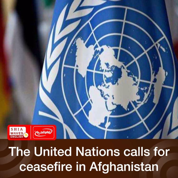 Photo of The United Nations calls for ceasefire in Afghanistan