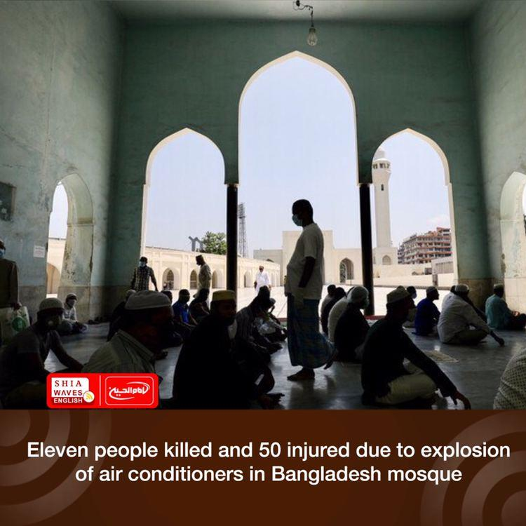 Photo of Eleven people killed and 50 injured due to explosion of air conditioners in Bangladesh mosque